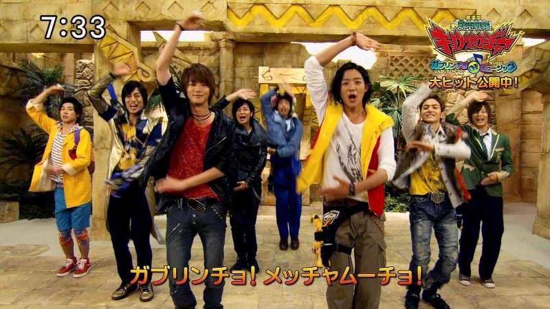 Male_Kyoryuger_and_Wizard_Cast_Dance