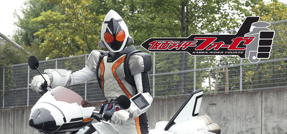 Switch on youth with Fourze in September. Photo courtesy of Hulu © TOEI CO.,LTD.